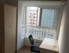 保利鑫城精装电梯房对外合租