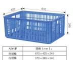 广西兴丰供应香蕉筐3.2斤水果箩塑料周转箩质量保证