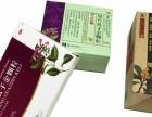 江西药品包装盒厂,药品包装盒选哪家