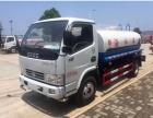 西安国五5-25吨洒水车现货可发