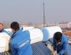 扬州专业水电维修 马桶维修 水龙头水管维修太阳能