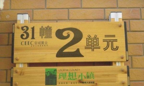 重庆发光字 标牌标识 树脂字 UV喷绘 灯箱制作