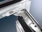 门窗代理 门窗十大品牌-欧迪克铝合金门窗加盟