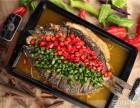 鱼侦炭烤鱼加盟费用是多少