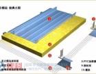 江西 铝镁锰合金屋面板 铝镁锰屋面板施工工艺