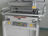 冠宇5070超大吸气平面丝印机 印刷机械 包装机器