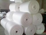 南宁哪里有珍珠棉材料生产厂家?珍珠棉包装材料价格