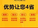 在青岛注册公司注册商标选正耀财税