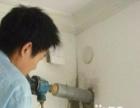 西乡塘兴宁区 专业水钻打孔 空调孔 水管孔