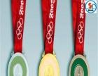 专业定做金属奖牌 活动庆典纪念奖牌 比赛奖牌定制