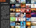 汕头电视广告制作 汕头悍马影视