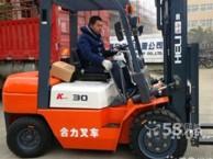 二手合力叉车哪里较便宜3吨4吨新叉车仅售2.6万