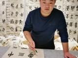 崔珑山书画艺术培训中心