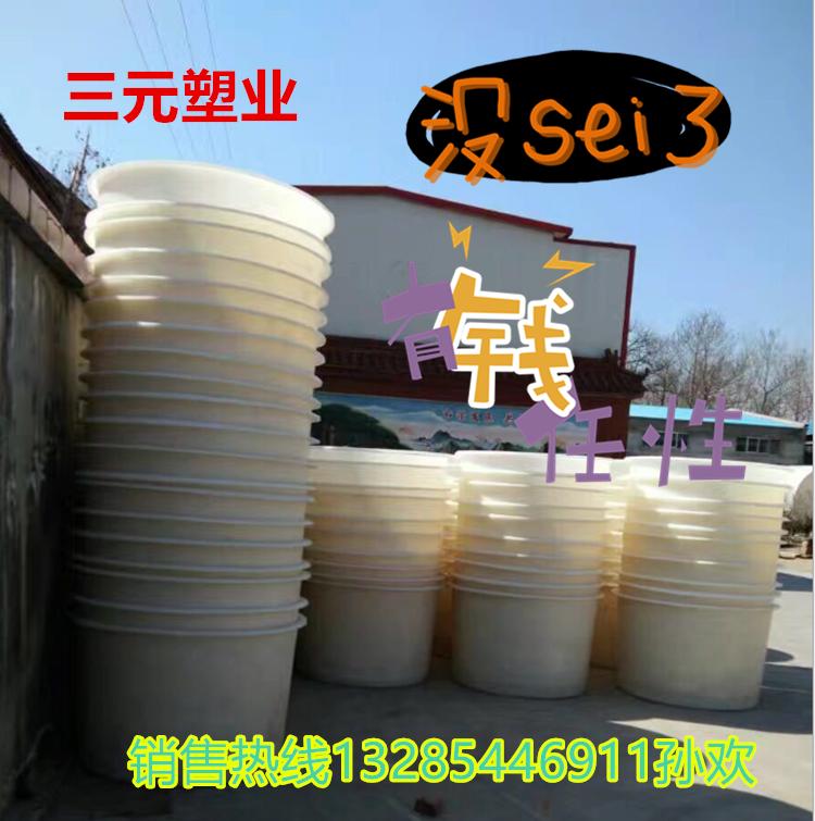 山东厂家5000升敞口塑料大缸清洗桶5吨酸菜腌制桶泡椒桶