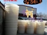 山东厂家泡菜桶2600升2500升2200升敞口塑料桶清洗桶