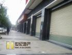精品店铺推荐 沿江店面两间出售 位置当利