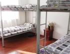 四号线人民大学,中关村公寓床位出租 零压力 可日租 可月付