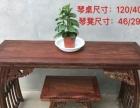 檀木竹节工琴桌两件套