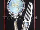 批发供应化妆镜/金属彩绘套装化妆镜