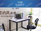 九成新 电脑桌 学习桌