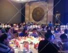 宴会策划,商务宴会,高端外宴品牌,一站式外宴服务