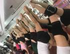 聚星舞蹈学校-全日制零基础爵士舞 钢管舞高级教练班-包学会