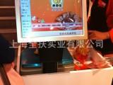 上海寺冈后台MaxChain管理软件和前台MaxPOS收银系统软
