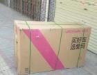 安能物流专业托运包装家具钢琴行李易碎物品仓储零担整