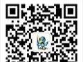 滨州零基础UI设计培训学校排名