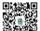滨州零基础UI设计培训学校