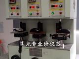 鼠标行走寿命试验机维修 鼠标按键寿命试验机维修