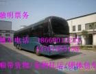 从南宁到舟山汽车长途车班次 新增从南宁直达舟山客车在线预定