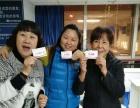 南坪日语兴趣学,零基础高考考研,出国,就到山木培训