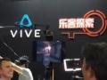 VR体验店vrpark体验馆加盟 娱乐场所