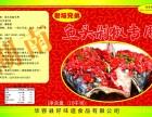 湘菜调料调味品老坛兄弟鱼头剁椒蒸鱼剁椒