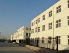 西青厂房出租,配置办工楼,设施齐全,交通便利
