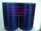 供应日东翻转蓝膜-扩晶蓝膜-LED扩张蓝膜