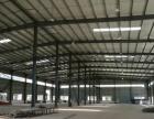 汉南大道旁全配套优质钢构、框架厂房招租