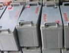 聊城回收旧电瓶,回收UPS电源锂电池