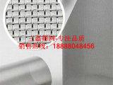厂家直销10目不锈钢网 滤网 织方孔金属丝网 品质保证