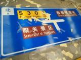 西宁公路指示标识牌西宁旅游景区标识牌价格便宜厂家