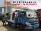 漳州卖平板车挖机拖车价格便宜质量好