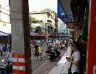 研城 黄金地段 商业街卖场 15平米