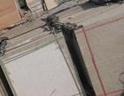 次品瓷砖 养殖厂房拆迁瓷砖