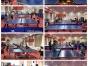 悦活乒乓俱乐部4周年庆送千元大礼(回龙观 天通苑校区)