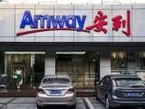 长春卖安利产品店铺在哪儿长春哪里有安利专卖店