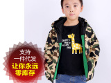 2015新款男童迷彩两面穿羽绒服保暖两面穿外套厂家批发一件代发