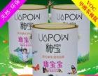 釉宝涂料 **产品 世界品质 防污装饰 领导品牌!
