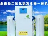 灵川县二氧化氯发生器生产销售厂家 优选万
