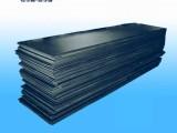 供应PP板材领先工艺生产PP片材质量可靠耐冲击青岛天智达